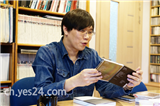 http://image.yes24.com/images/chyes24/류/진/현/0/류진현05.jpg
