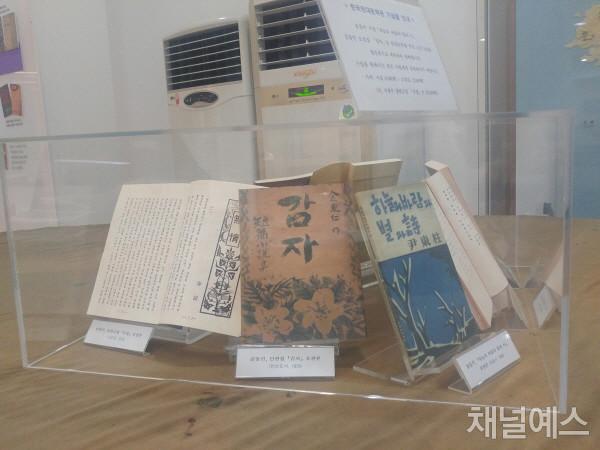 한국현대문학관-6.jpg