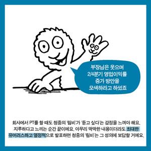 04_림비와 학습.jpg