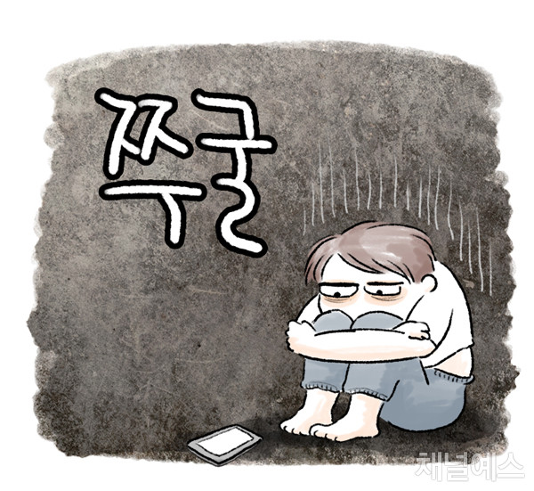 신예희의-프리랜서-생존기_12회-그림.jpg