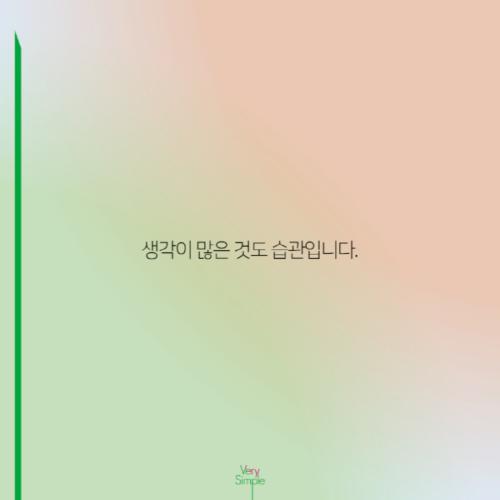 베리심플_예스24 (9).png