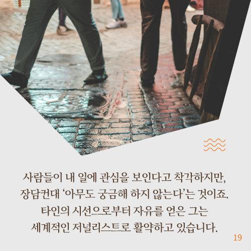 마흔이-되기-전에_채널예스_카드뉴스19.jpg