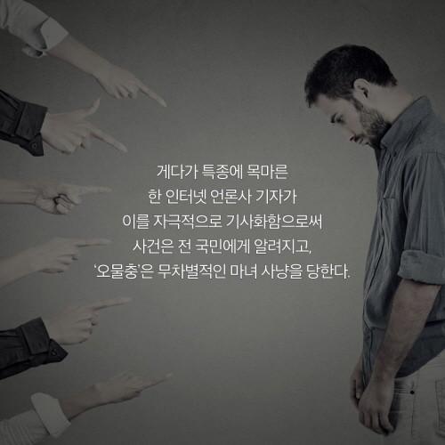 저스티스맨카드뉴스_11.jpg