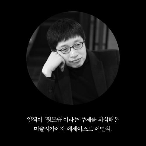 뒷모습_카드뉴스10.jpg