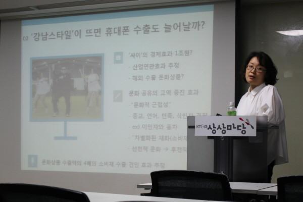 크기변환_박스오피스 경제학_상상마당_김윤지 박사님(어크로스) (3).JPG