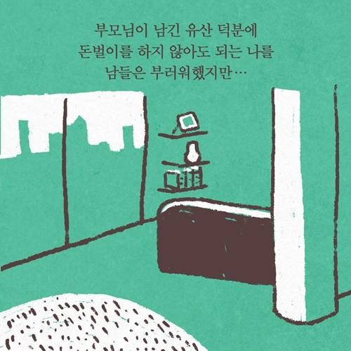 내휴식_카드2.jpg