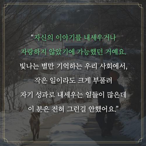 예스_요한씨돌용현_500x500_11.jpg