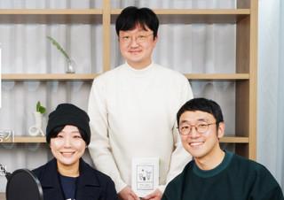 [책읽아웃] 우리 나름의 '행복의 모양' (G. 오지은, 성진환 작가)   | YES24 채널예스