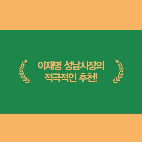 국가의품격-카드뉴스800-8009.jpg