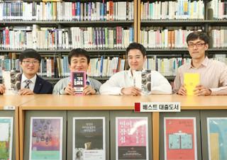 [독립 북클러버] 북소리둥둥 - 『필경사 바틀비』 | YES24 채널예스