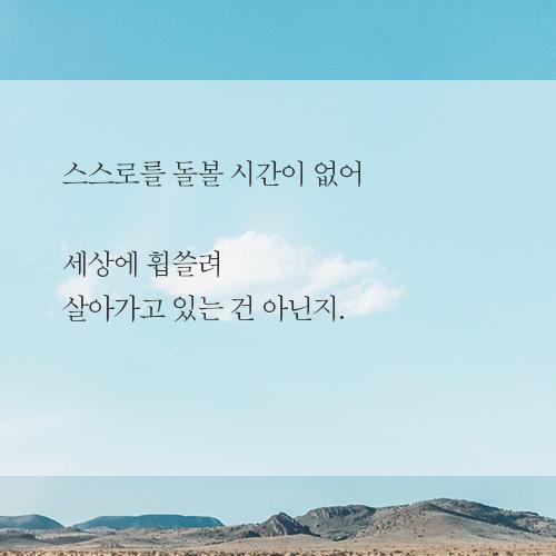 행복연습 카드뉴스-예스5.jpg