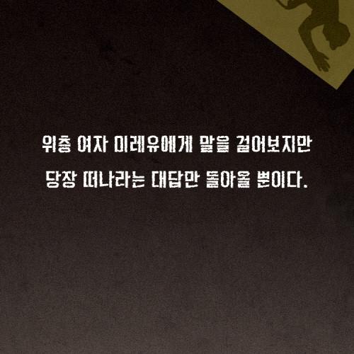아파트먼트-카드뉴스6.jpg