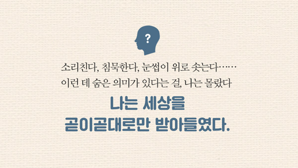 아몬드_카드뉴스(예스24)2.jpg