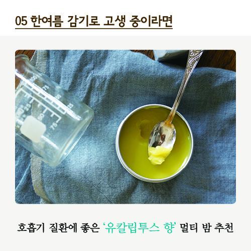 향기클래스 카드뉴스6.jpg