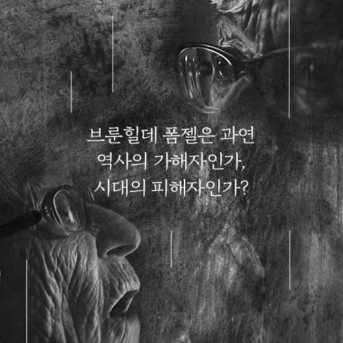 어느독일인의삶_예스_카드리뷰_14.jpg