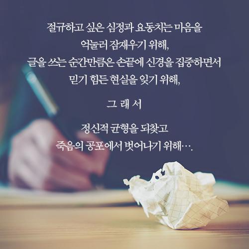 예스24_힘있게살고_카드뉴스4.jpg