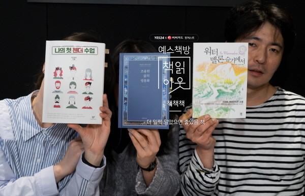 [채널예스] 책책책.jpg