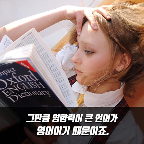 하루 3줄 영어 일기_8.png