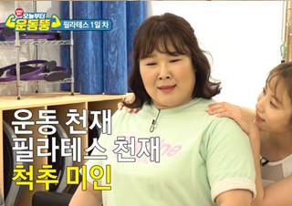 운동하는 김민경의 얼굴 : 타고난 천재, 욕심을 발견하다 | YES24 채널예스