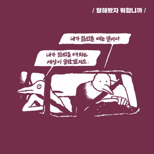 하하하이고-카드뉴스7.jpg