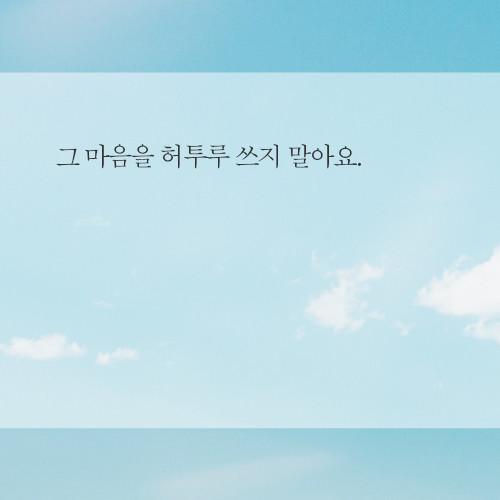 행복연습 카드뉴스-예스8.jpg