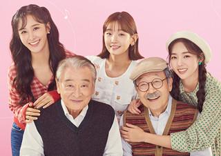 연극 <앙리할아버지와 나> 역대급 흥행신화! 작품성과 흥행성을 인정받은 연극! | YES24 채널예스