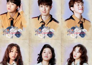 뮤지컬 <라 루미에르 La Lumi?re> 06월 08일 개막! | YES24 채널예스
