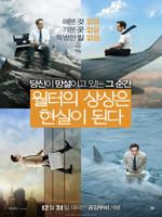 movie_image-(8).jpg
