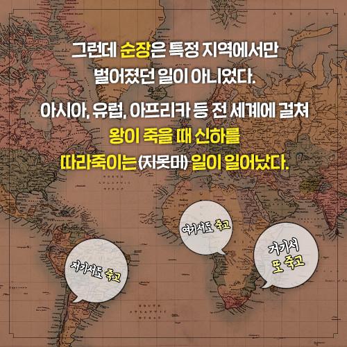 카드뉴스_경제학자의인문학서재_500px5.jpg