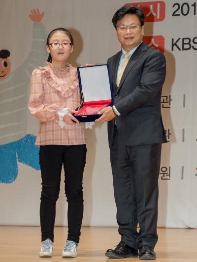 예스24 제15회 어린이 독후감 대회 시상식(2).jpg