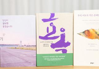 [책읽아웃] 이 책은 선물하기 딱 좋겠다!  | YES24 채널예스