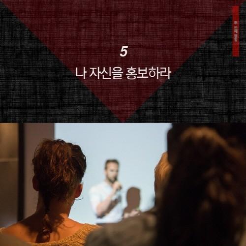 두번째명함_문화산책10.jpg