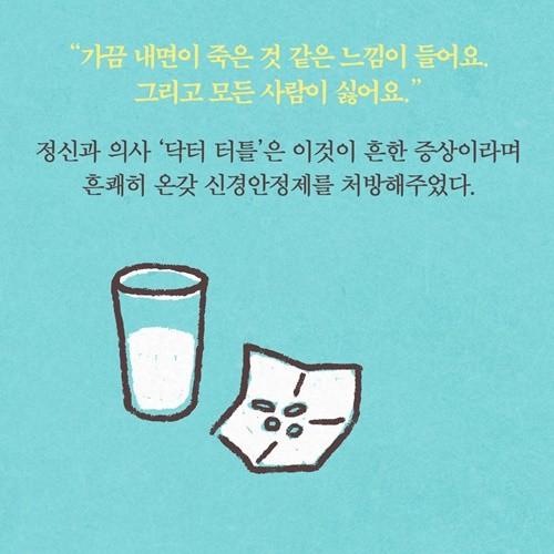 내휴식_카드4.jpg