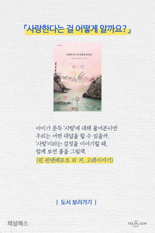 배너_그림책-카드뉴스_03.jpg