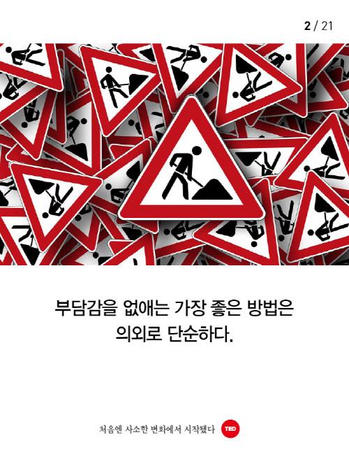 사소한결정_이카드2.jpg