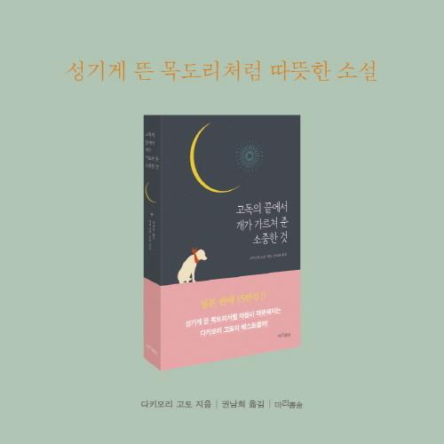고독의끝_카드뉴스_수정-10.jpg