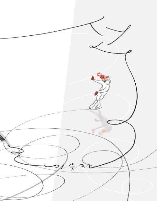 [표지] 선.jpg