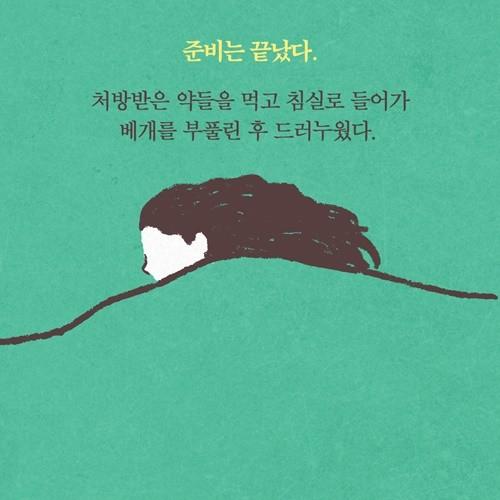 내휴식_카드5.jpg