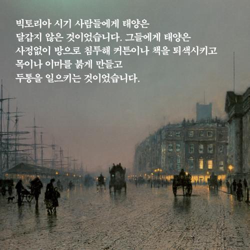 카드뉴스_예술가1-05.jpg