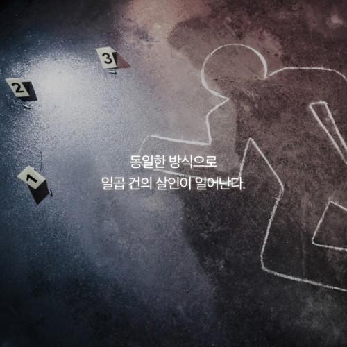 저스티스맨카드뉴스_01.jpg