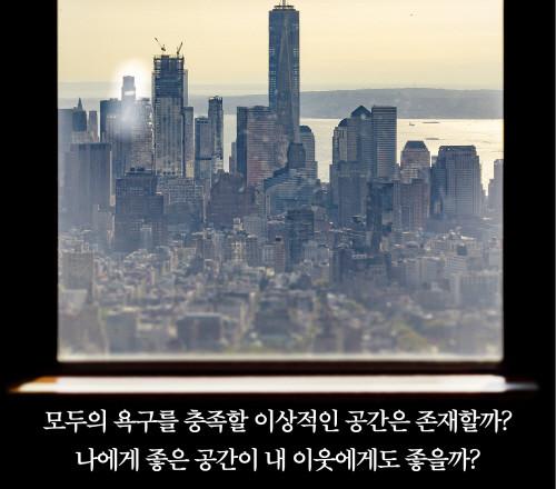 도시_카드뉴스_396.jpg