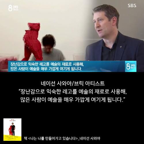네이선사와야_SBS_카드뉴스(17).jpg