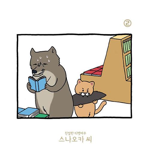 친절한티벳여우_03_예스.jpg