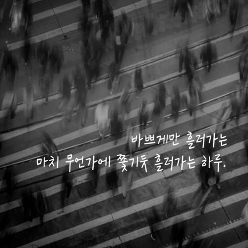 수미네 반찬 2권 카드뉴스 2 (2).jpg