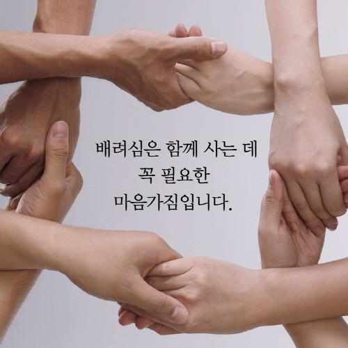 아들과나눠야할인생의대화_카드뉴스_0215.jpg