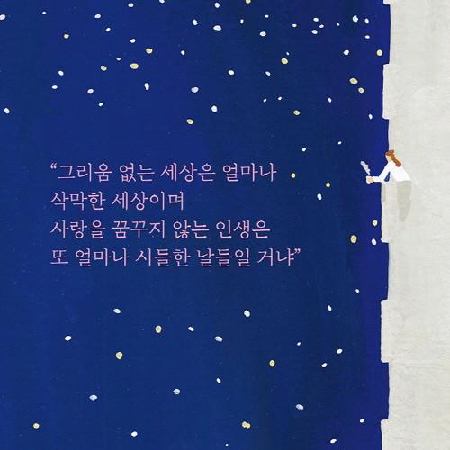 끝까지_카드뉴스_1.jpg