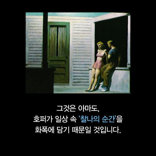 빛혹은그림자_이카드 500_500-11.jpg