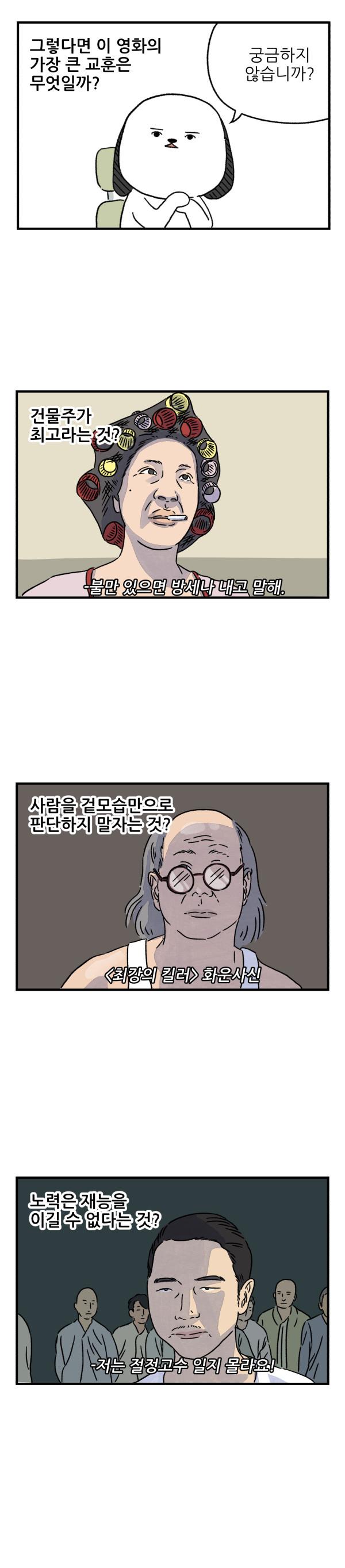 600_006.jpg