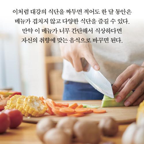 워킹맘_카드뉴스0111.jpg
