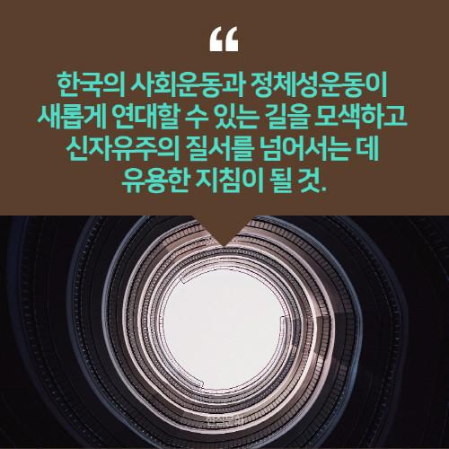채널예스_22.jpg